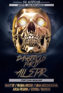 Dangerous Party All Star